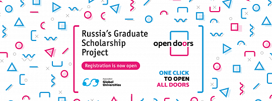 International students will have an opportunity to study in Master's programs at top Russian universities for free
