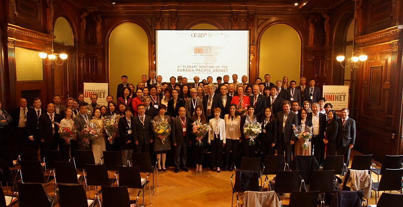 NSU Participates in VI Plenary Meeting of the Eurasian-Pacific Uninet in Vienna