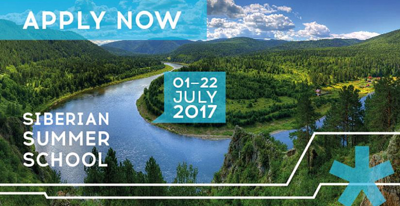 Application for Siberian Summer School programs: don't miss your chance