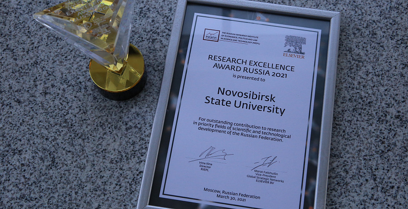 NSU Honored for Contribution to Research in the Russian Federation